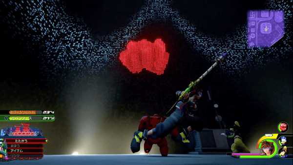 Kingdom Hearts 3 Darkubes Fist Attack