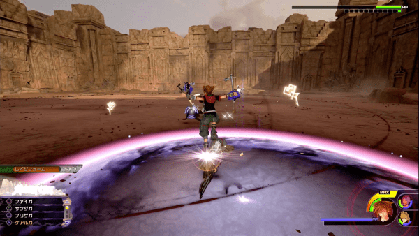 Kingdom Hearts 3 Terra Shockwave