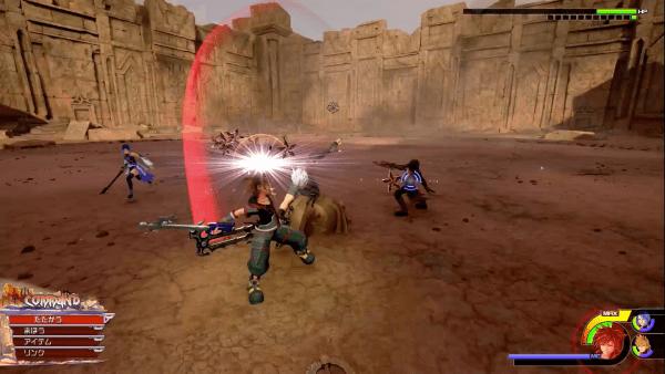 Kingdom Hearts 3 Terra Attack 2