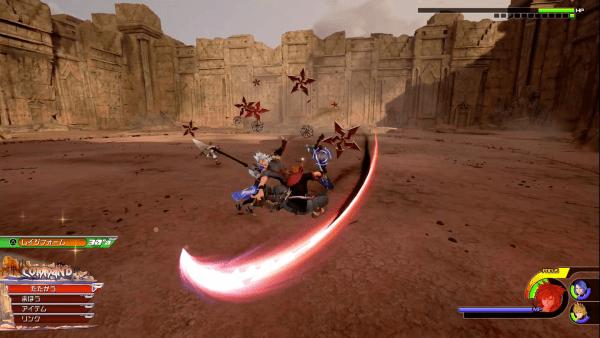 Kingdom Hearts 3 Terra Attack 3