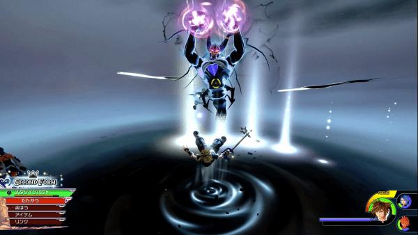 Kingdom Hearts 3 Tera