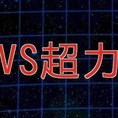 バトル ロード スーパー サイヤ 人 3