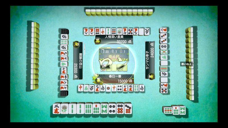 龍 が 如く 7 賭場