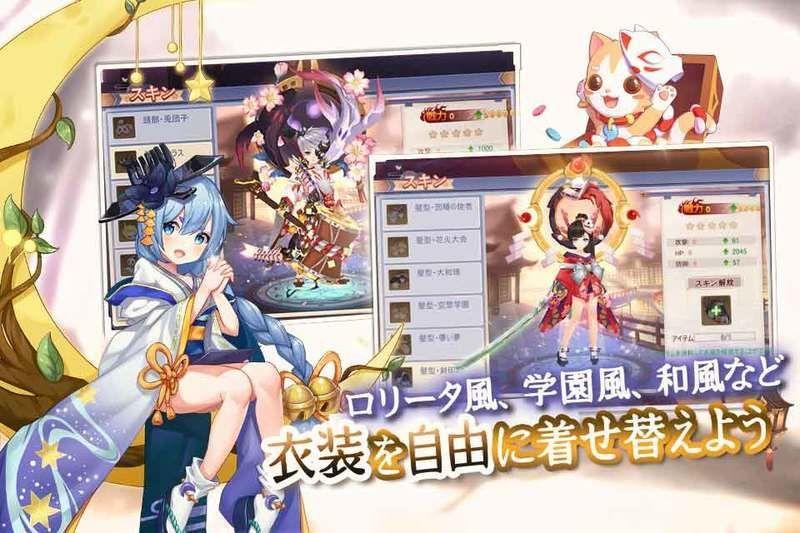 幻妖物語攻略wiki | Gamerch