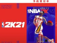 『NBA2K21』の次世代機版の発売日が決定!またPS5版のトレーラーも公開!