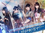 日向坂46の新作アプリ「ひな図書」がリリース!